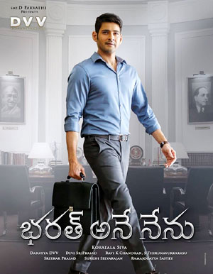 Bharat Ane Nenu Telugu Movie