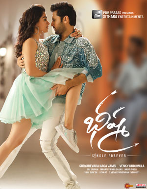 Bheeshma Telugu Movie - Show Timings