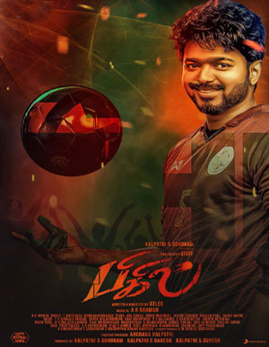 Bigil Tamil Movie