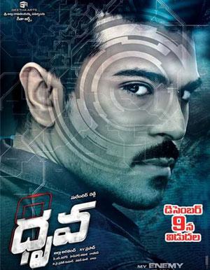 Dhruva Telugu Movie