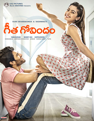 Geetha Govindam Telugu Movie - Show Timings