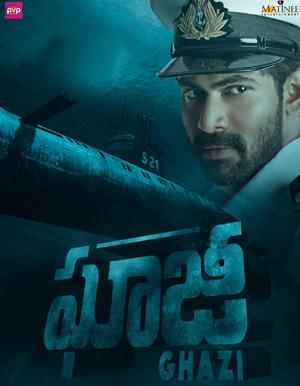 Ghazi Telugu Movie - Show Timings