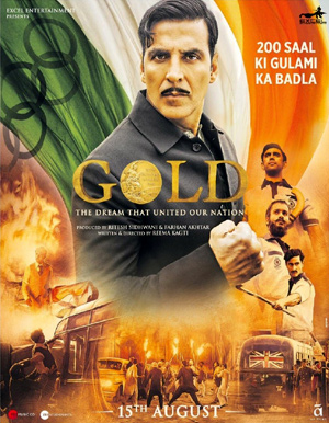 Gold Hindi Movie