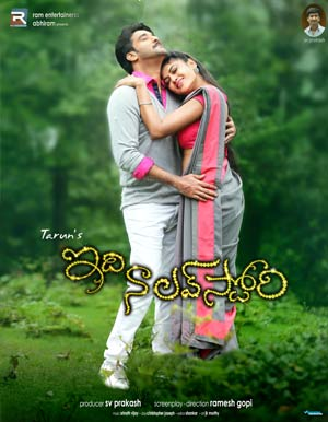 Idi Naa Love Story Telugu Movie - Show Timings