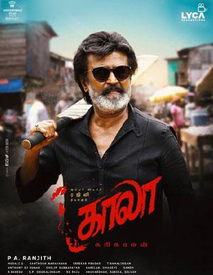 Kaala Tamil Movie