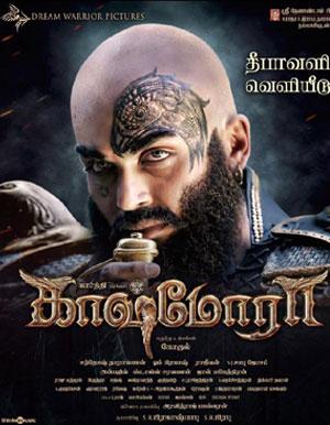Kaashmora Tamil Movie