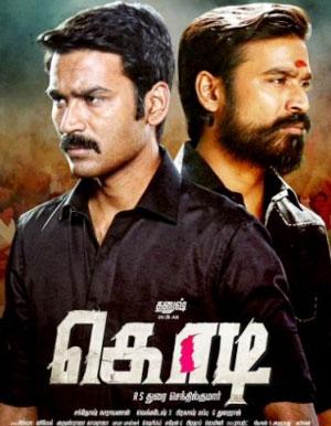 Kodi Tamil Movie