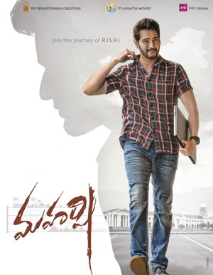 Maharshi Telugu Movie - Show Timings