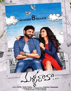 Malli Raava Telugu Movie