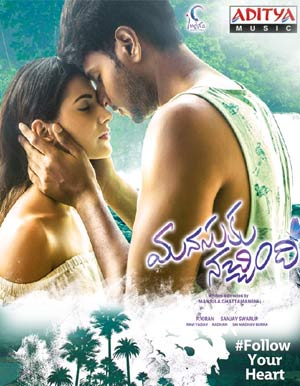 Manasuku Nachindi Telugu Movie