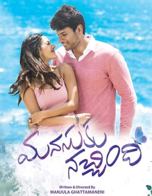 Manasuku Nachindi Telugu Movie - Show Timings