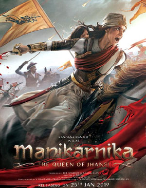 Manikarnika Hindi Movie