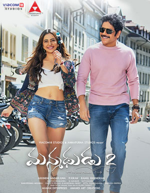 Manmadhudu 2 Telugu Movie