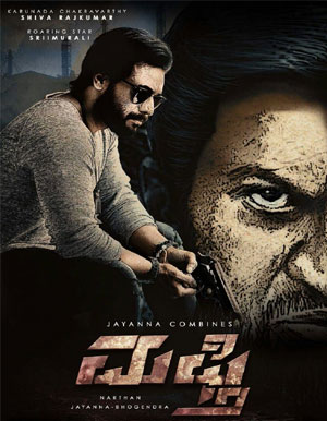 Mufti Kannada Movie