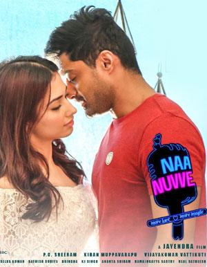 Naa Nuvve Telugu Movie