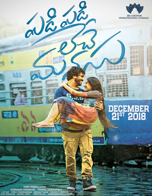 Padi Padi Leche Manasu Telugu Movie