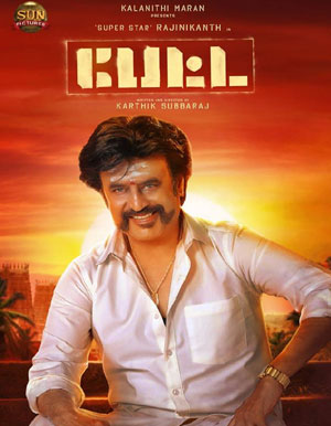 Petta Tamil Movie - Show Timings