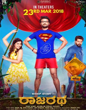 Rajaratha Kannada Movie