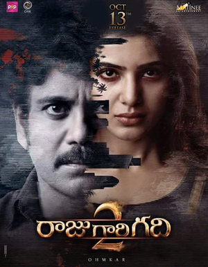 Raju Gari Gadhi 2 Telugu Movie