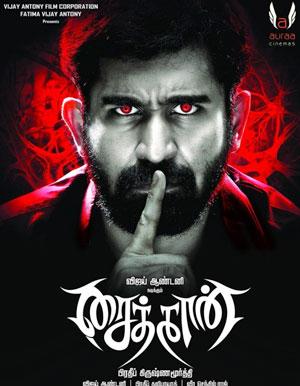 Saithan Tamil Movie - Show Timings