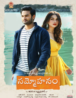 Sammohanam Movie - Show Timings
