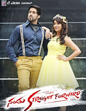 Santhu Straight Forward Kannada Movie