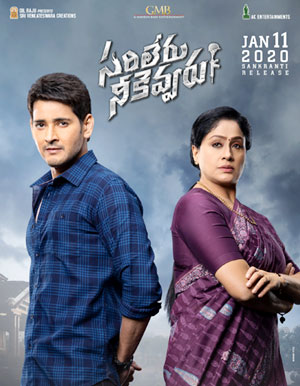 Sarileru Neekevvaru Telugu Movie - Show Timings