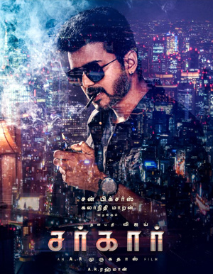 Sarkar Tamil Movie - Show Timings