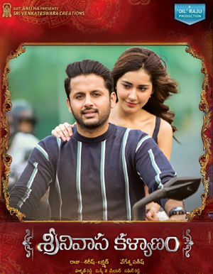 Srinivasa Kalyanam Telugu Movie - Show Timings
