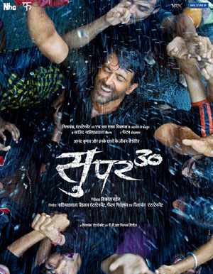 Super 30 Hindi Movie - Show Timings