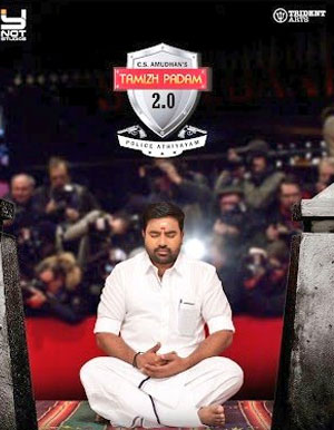 Thamizh Padam 2 Movie - Show Timings