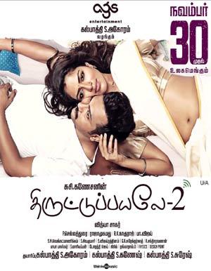 Thiruttu Payale 2 Tamil Movie