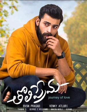 Tholi Prema Telugu Movie - Show Timings