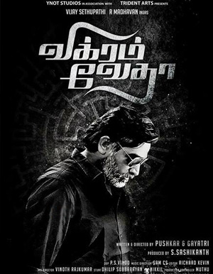 Vikram Vedha Tamil Movie - Show Timings