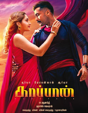 Kaappaan Tamil Movie - Show Timings