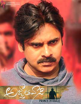 Agnyaathavaasi Movie Review, Rating, Story, Cast and Crew