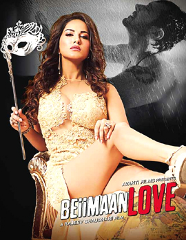 Beiimaan Love Movie Review