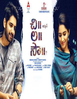 Chi La Sow Movie Review, Rating, Story, Cast and Crew