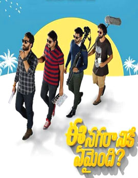 Ee Nagaraniki Emaindi Movie Review, Rating, Story, Cast and Crew