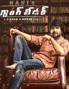 Gang Leader Movie Review, Rating, Story, Cast and Crew