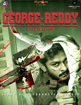 George Reddy Movie Review, Rating, Story, Cast and Crew