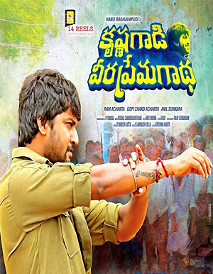 Krishna Gaadi Veera Prema Gaadha Movie Review