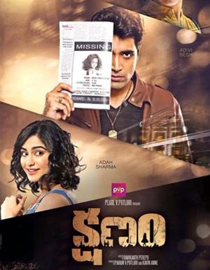 Kshanam Movie Review