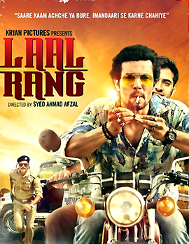 Laal Rang Movie Review