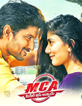 MCA Movie Review, Rating, Story, Cast and Crew