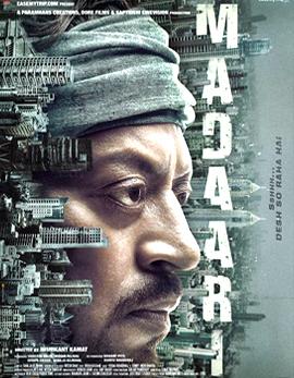 Madaari Movie Review