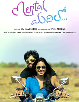 Mental Madhilo Movie Review, Rating, Story, Cast and Crew