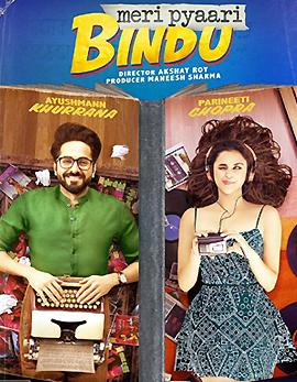 Meri Pyaari Bindu Movie Review, Rating, Story, Cast and Crew