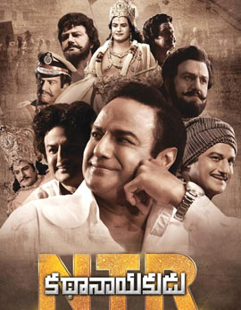 NTR Kathanayakudu Movie Review, Rating, Story, Cast and Crew