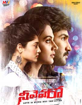 Neevevaro Movie Review, Rating, Story, Cast and Crew